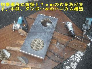 f0031037_21142773.jpg