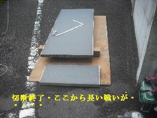 f0031037_2114948.jpg