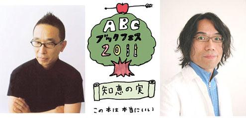青山ブックセンターで佐藤卓さんと対談します!_f0118538_1449277.jpg