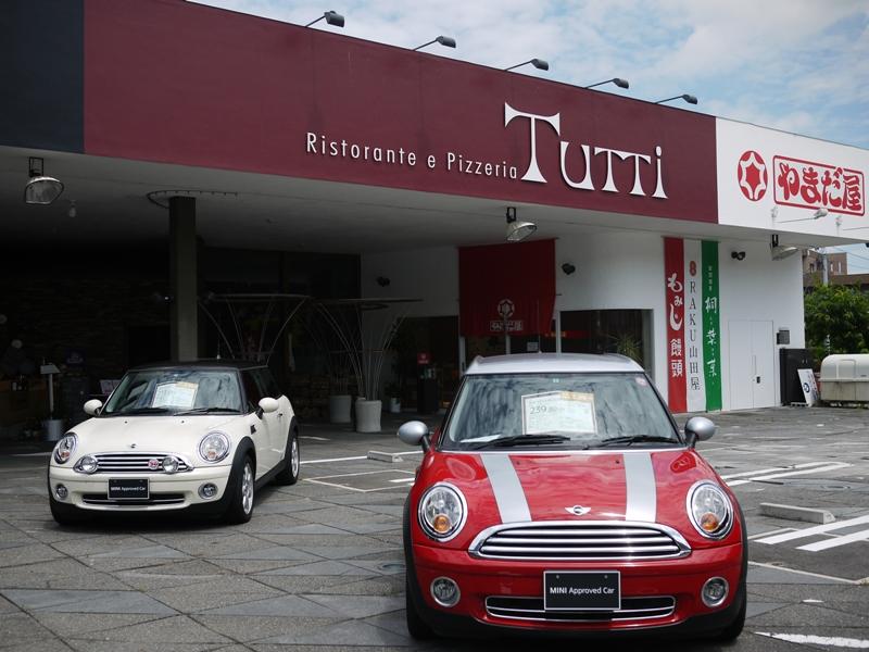 店舗再利用の例:Tutti_b0190540_2147817.jpg