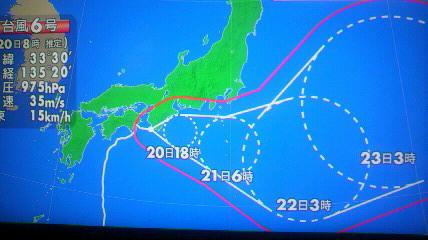 台風が〜_d0051146_14314751.jpg