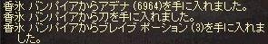 e0174950_20105486.jpg