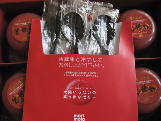 夏の水菓子_f0236260_16474290.jpg