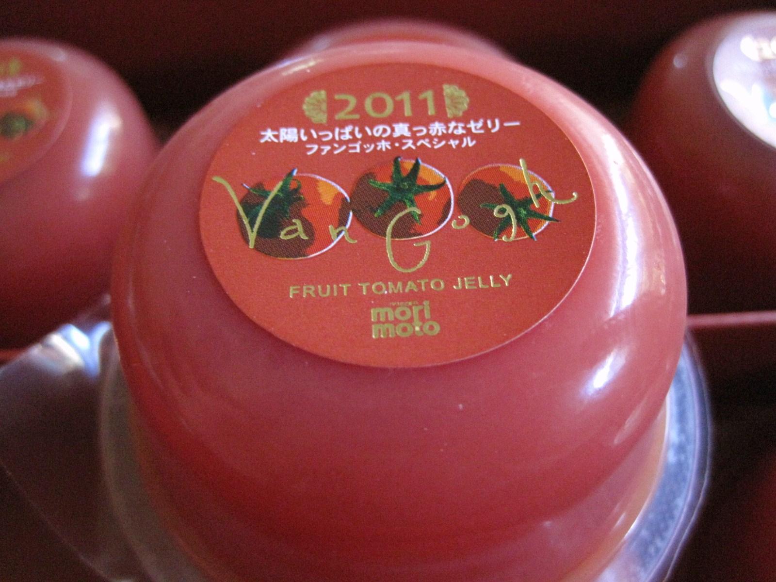 夏の水菓子_f0236260_1654162.jpg