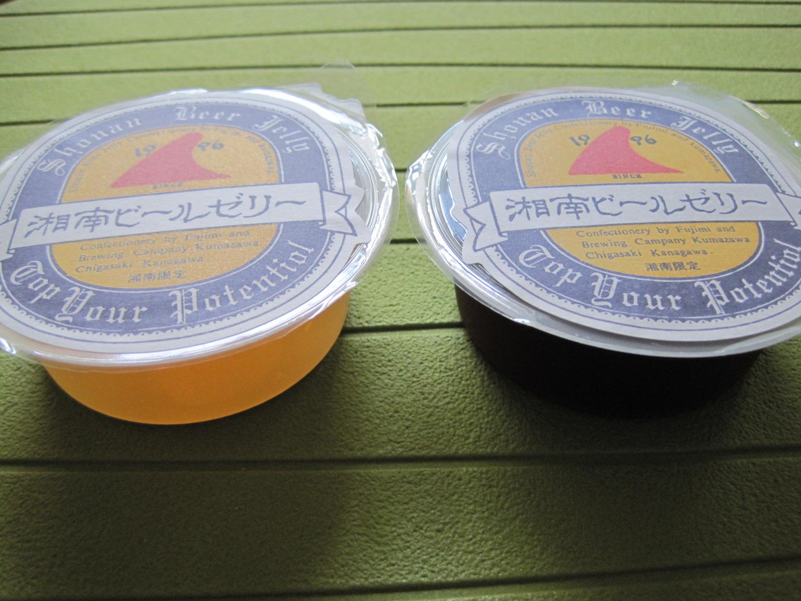 夏の水菓子_f0236260_17172775.jpg