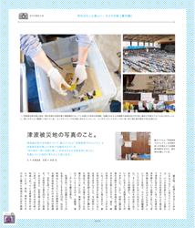 本日発売☆PHOTOFES&ハワイ特集!_b0043961_10435293.jpg