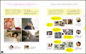 本日発売☆PHOTOFES&ハワイ特集!_b0043961_1055384.jpg