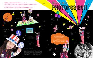本日発売☆PHOTOFES&ハワイ特集!_b0043961_933507.jpg