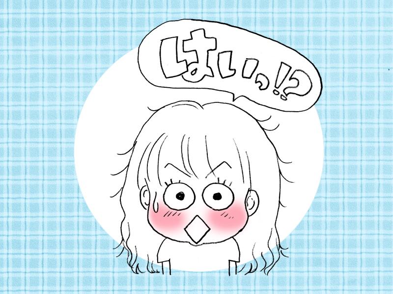 BOSCH漫画[エピソード9]〜本当に!??〜_f0119369_22275874.jpg