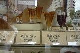 姪の結婚式で新横浜・東京へ_a0137981_17582094.jpg