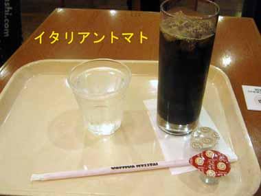 6/21大阪♪_d0136282_12291428.jpg