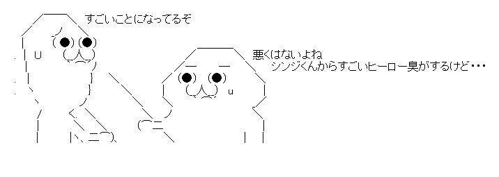 c0037384_11264347.jpg