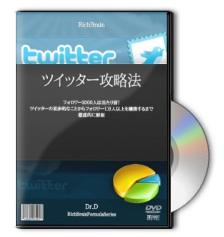 c0066488_1641301.jpg