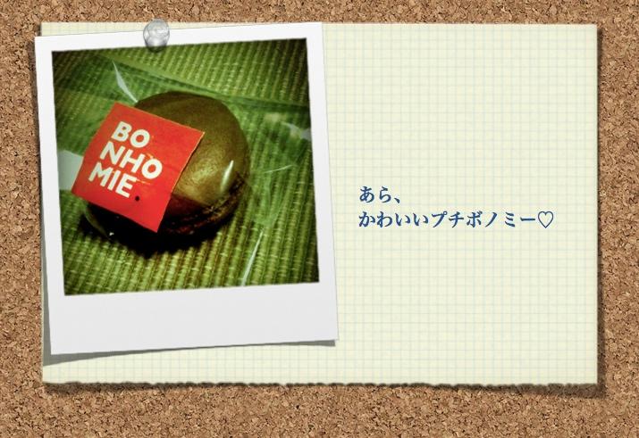 b0168490_2161151.jpg