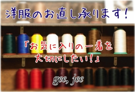 f0162199_17125270.jpg