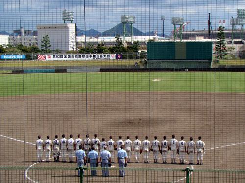 野球は感動だ!!_a0047200_13285496.jpg