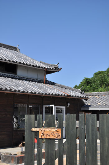art cafe in AWAJI  後記_a0162603_15555855.jpg