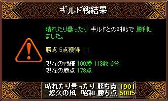 d0081603_11445488.jpg