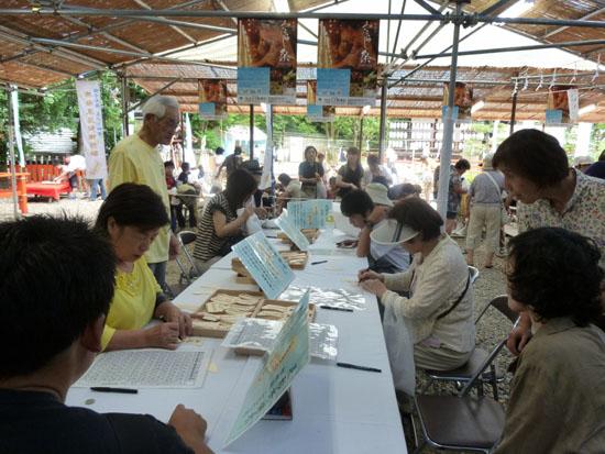 下鴨神社 みたらし祭り_e0048413_19594892.jpg