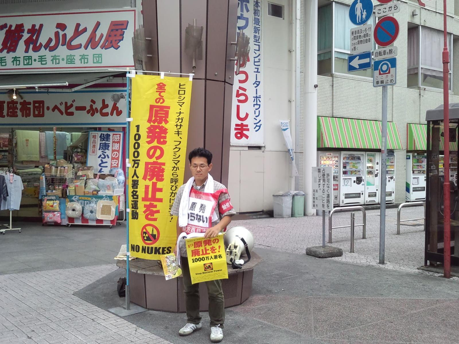 7月21日(木)帯屋町街宣_d0155415_239834.jpg