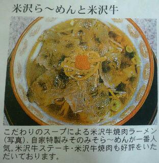 牛肉三昧①_b0157416_17345241.jpg