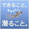 b0044726_0271466.jpg