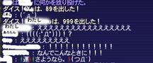 b0023831_2159525.jpg