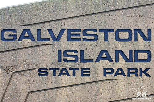 107 Galveston Island State Park ~湿地に潜入できず~_c0211532_940153.jpg