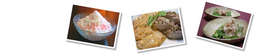夏はやっぱりカキ氷♪、妹の手料理・イタリア~ン☆、畑で採れたてピーマンの一品♪