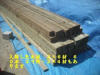 f0031037_1911436.jpg