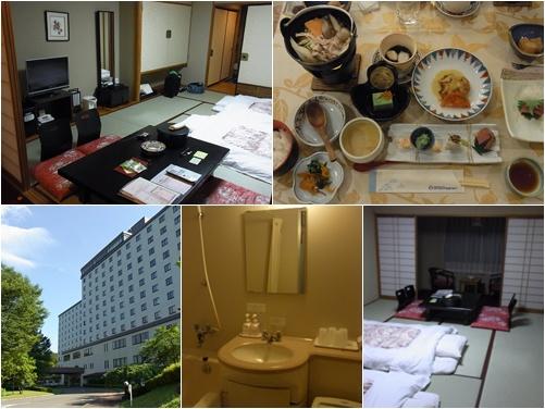 宮城蔵王ロイヤルホテル
