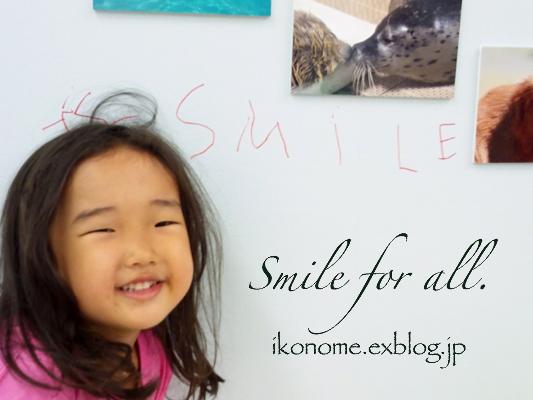 笑顔!_e0075145_20212186.jpg