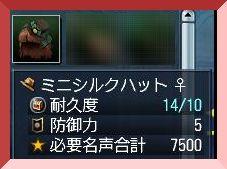 b0052647_223789.jpg