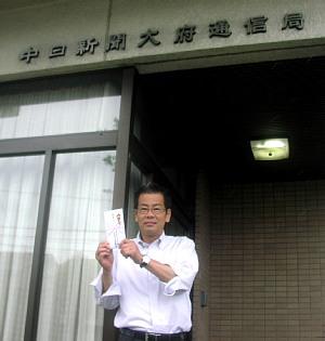 東日本大震災義援金_c0141652_1203894.jpg