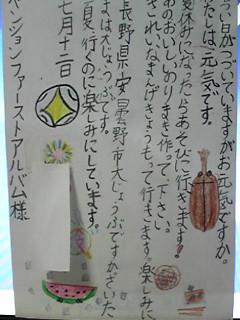 d0052557_20102489.jpg