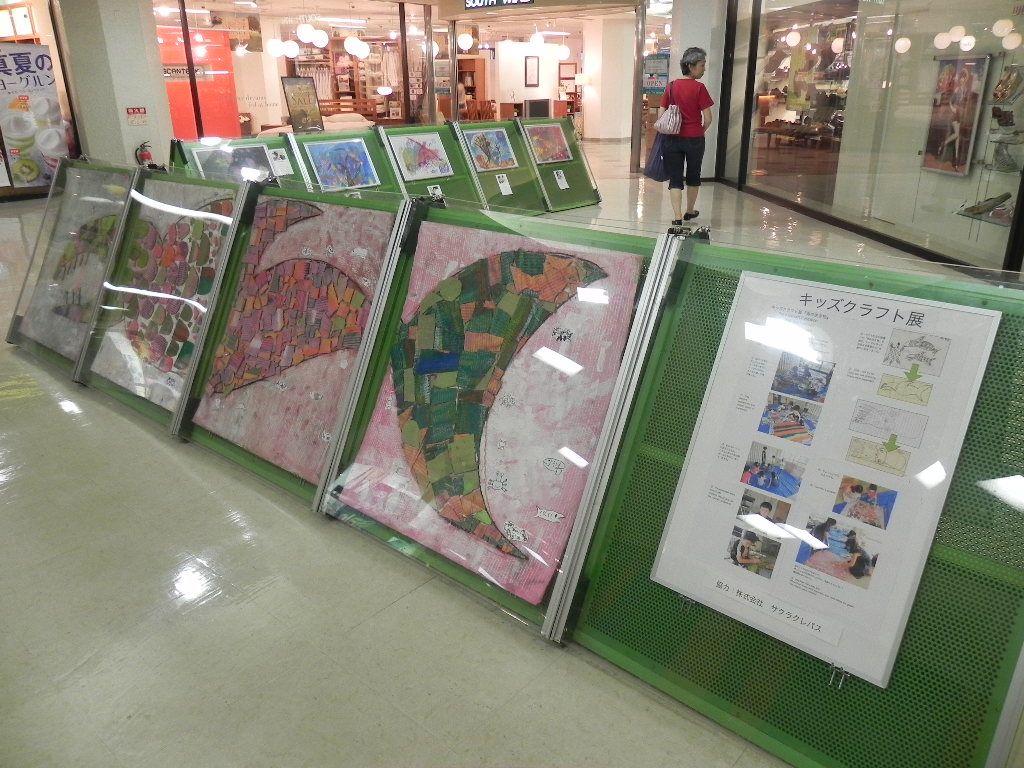 セルシーのキッズクラフト展/Kidscraft Exhibition at Selcy _d0076558_4545372.jpg