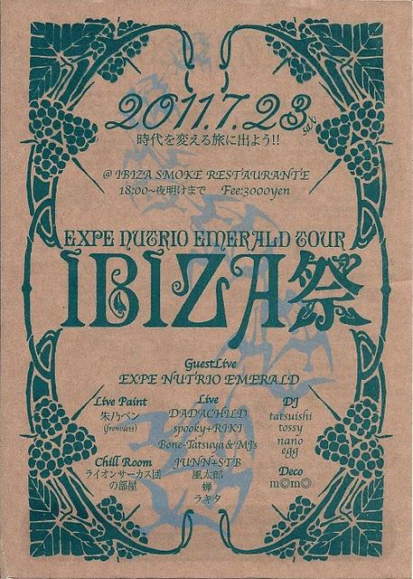 b0164959_19571971.jpg