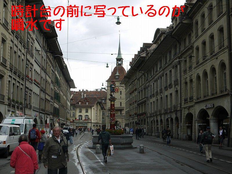 d0224362_629238.jpg