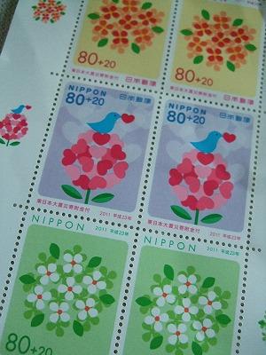 切手_b0117564_1945462.jpg