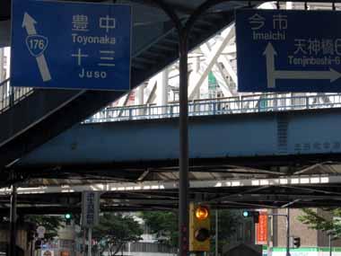 6/21大阪続き♪_d0136282_5253589.jpg