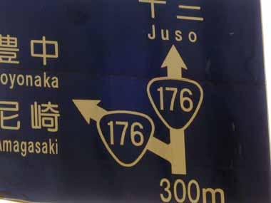 6/21大阪続き♪_d0136282_5255831.jpg