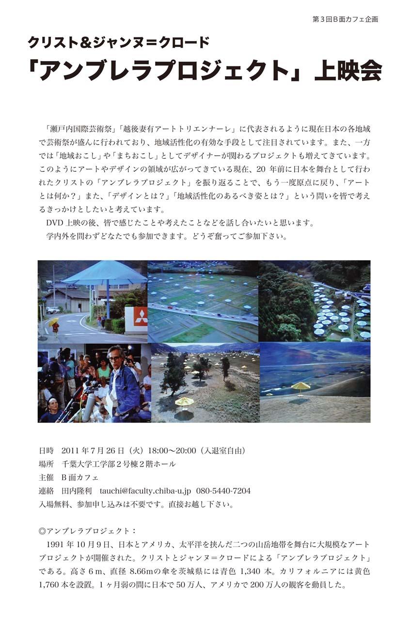 f0236585_1683963.jpg