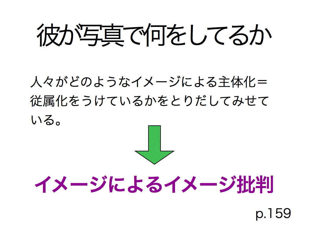c0221588_120263.jpg