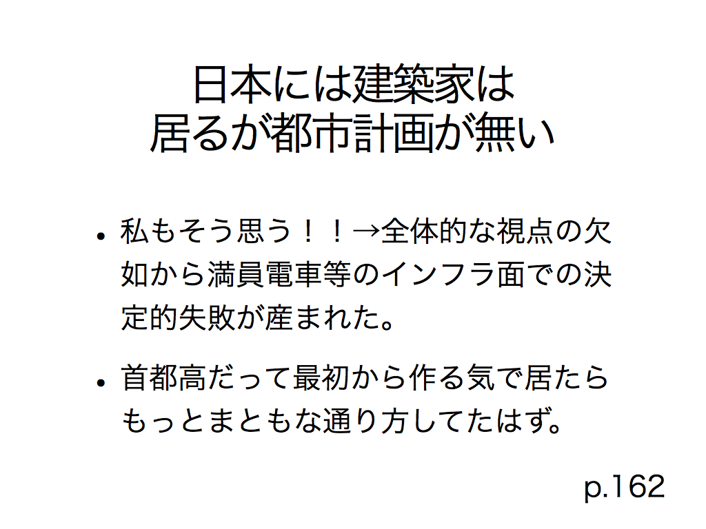 c0221588_1205099.jpg