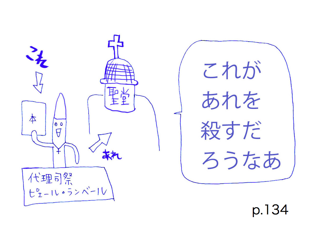 c0221588_182614.jpg