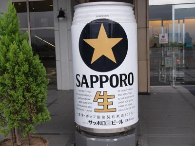 遠足〜続〜_f0232994_1220410.jpg