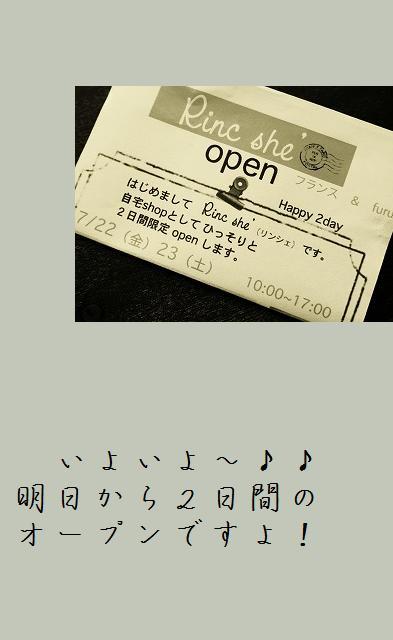 e0207097_712351.jpg