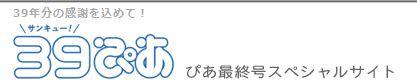 c0047605_0183745.jpg