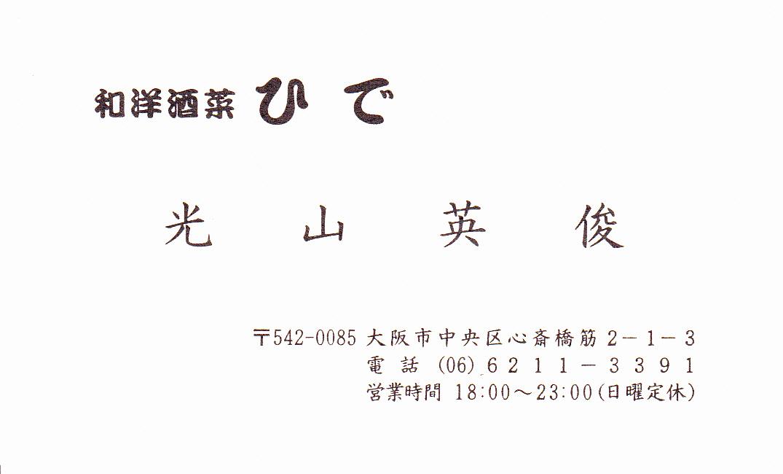 a0194908_1529273.jpg