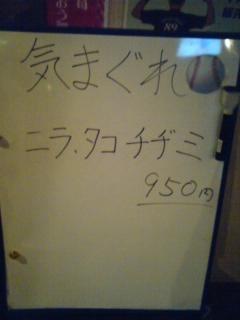 a0073524_18322125.jpg